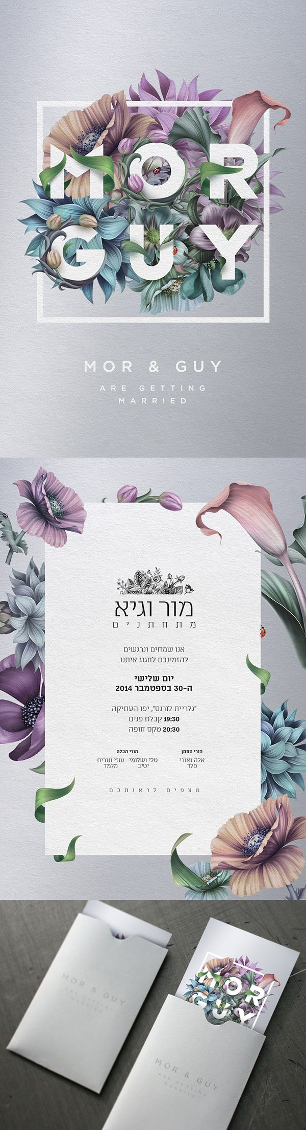 A showcase of 50 beautifully designed print invitations to inspire 02 use overlap stopboris Gallery