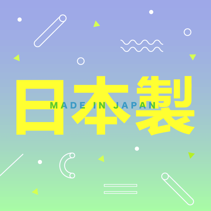 Japanese-Graphic-Design_THUMB